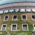 2017大阪桐蔭高校野球部の成績!メンバーの出身中学や注目選手?