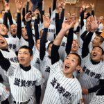 2017滋賀学園高校野球部の成績!メンバーや出身中学や監督とは?