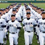 2017龍谷大平安高校野球部の成績!メンバーや出身中学とは?