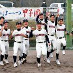 2017中村高校野球部の成績!メンバーや出身中学や監督とは?