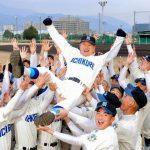 2017市立呉高校野球部の成績!メンバーや出身中学や監督とは?